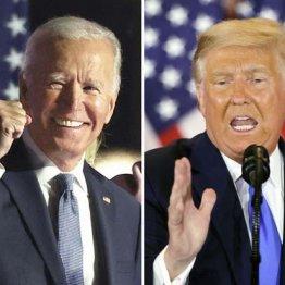 米大統領選挙は未決着のまま…まるでドラマ「24」の世界