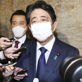 安倍前首相は反省ゼロ「桜前夜祭」取材にマスクで薄ら笑い