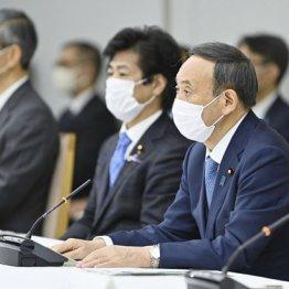 """菅首相""""無為の大罪"""" 対策放置で病院クラスター1カ月で3倍"""