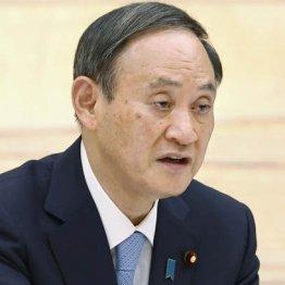 菅政権の限界露呈 陰湿な恫喝で政治が動くものか