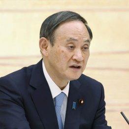 菅首相は症状悪化 嘘もひどいが答弁拒否は度が過ぎている