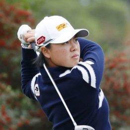 笹生優花「幸せを感じて」は我慢のゴルフも6位Tで決勝進出