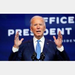 選挙人投票でもバイデン前副大統領が過半数獲得確実(C)ロイター