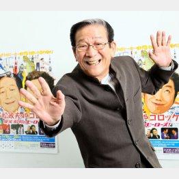 小松政夫さん(2011年撮影)/(C)日刊ゲンダイ