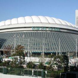 東京ドーム<下>球場の「命名権」売却に踏み出せるか