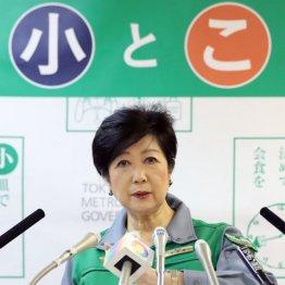 日本の政治は1年間進展なし 感染爆発と医療崩壊が近づく