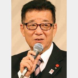 大阪の松井市長、何のために頻繁にそのホテルへ?(C)日刊ゲンダイ