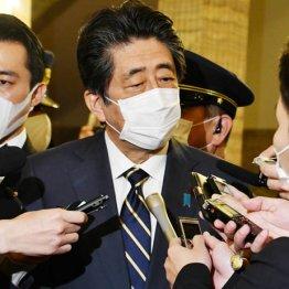 「桜」前夜祭めぐり 安倍前首相を地検特捜部が任意聴取