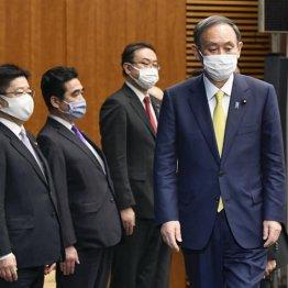 もっと恐れよう 菅政権の正体はおぞましい「3つの支配欲」