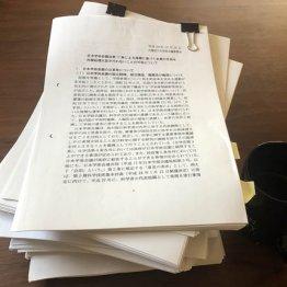 NHKは日本学術会議の問題は既に終わったと考えているのか
