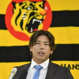 阪神梅野は微増の単年契約 忍び寄る来季正捕手流出の危機