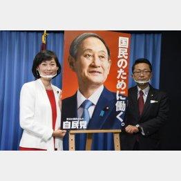 """誰が""""選挙の顔""""かは死活問題だが…(C)日刊ゲンダイ"""