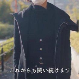 森友自死職員の妻が官邸前で「菅首相、聞こえてますか?」