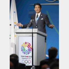 世界を欺いた「アンダーコントロール」宣言(東京のプレゼンテーションをする安倍前首相=2013年IOC総会で)/(C)共同通信社