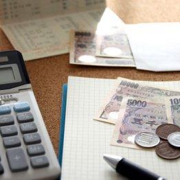 貯蓄上手は必ず実践している 賢い貯め方「5つのステップ」