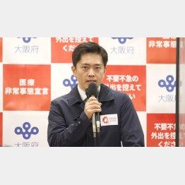 大阪の吉村府知事は「国に(発令を)要請する状況にない」の一点張り(C)日刊ゲンダイ