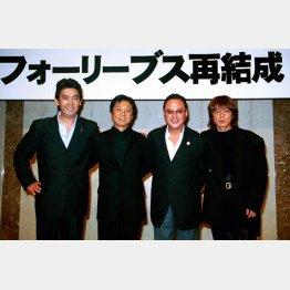 フォーリーブス再結成会見(2001年10月撮影)/(C)日刊ゲンダイ
