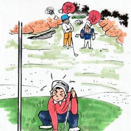 ゴルフの上達には「立ち居振る舞い」も大事