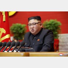 朝鮮労働大会で開会の辞を述べる金正恩委員長(C)ロイター/朝鮮中央通信