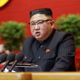 北朝鮮5年ぶりの党大会 金正恩の新米政権へ牽制発言出るか