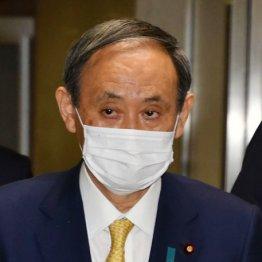 「失言恐れて…」菅首相が緊急事態宣言発令説明をトンズラ