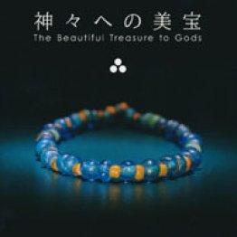 「神々への美宝」宗像大社企画・監修、山村善太郎写真