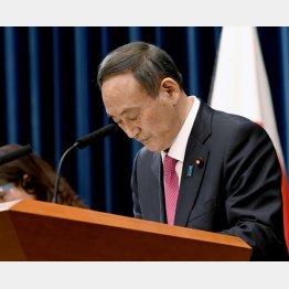 ステーキ会食について陳謝する菅首相(代表撮影)