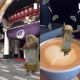 片岡愛之助が目の前に現れる!「AR歌舞伎」未来の観劇体験