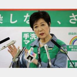 7日、非常事態宣言を受け会見する小池百合子都知事(C)日刊ゲンダイ