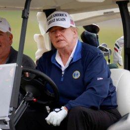 PGAもトランプにソッポ 全米プロを所有ゴルフ場から変更