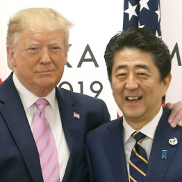 安倍晋三氏は「米国憲政史上最悪の大統領を支えた総理」に