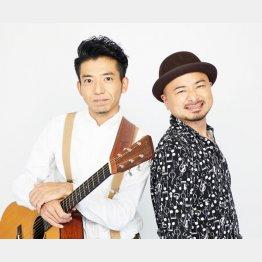 どぶろっくの江口直人さん(右)と森慎太郎さん(C)浅井企画
