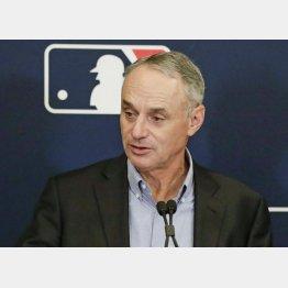 MLBのロブ・マンフレッドコミッショナー(C)AP=共同