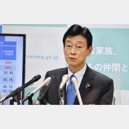 柔軟なリーダーシップが必要(西村康稔コロナ担当相)/(C)日刊ゲンダイ
