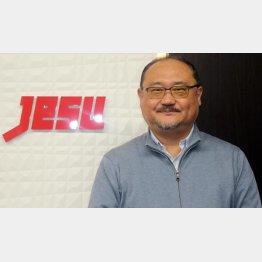 一般社団法人日本eスポーツ連合(JeSU)の浜村弘一副会長(C)日刊ゲンダイ