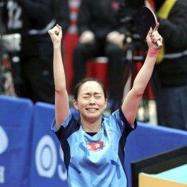 27歳・石川佳純5年ぶり全日本Vも…東京五輪へ「旬」なのか