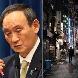 菅内閣「不支持49%」で「支持」を逆転 読売新聞世論調査