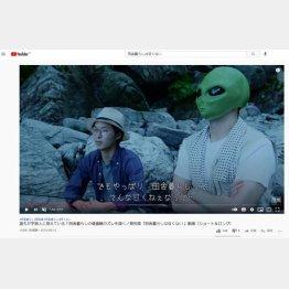 高知市PR動画「田舎暮らしは甘くない」(ユーチューブから)