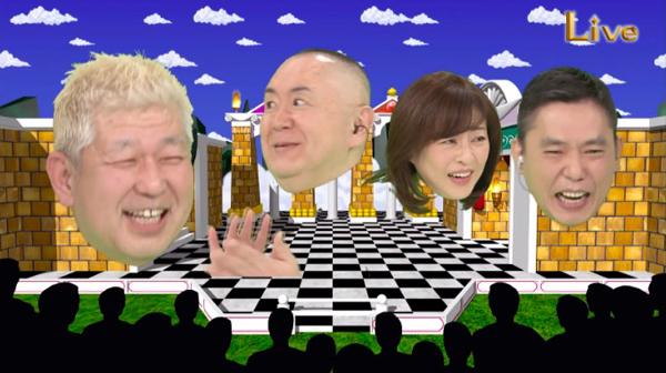 WOWOW『電波少年W』初回放送で爆笑問題 太田光がゲスト出演!(提供写真)