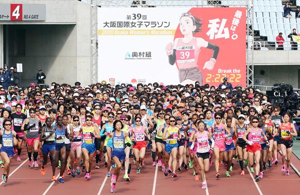 同じところをグルグル15周?(2020年の大阪国際女子マラソン)/(C)日刊ゲンダイ
