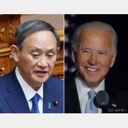 菅首相(左)とバイデン次期大統領(C)日刊ゲンダイ