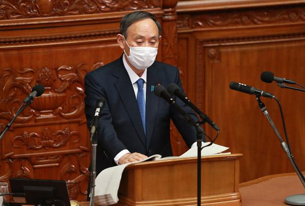衆院本会議で、施政方針演説をする菅義偉首相(C)日刊ゲンダイ
