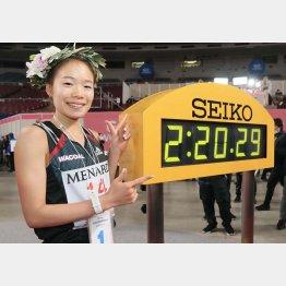 名古屋ウィメンズマラソンで東京五輪代表に決まった一山麻緒(代表撮影)
