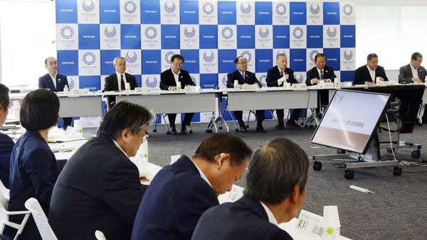 7歳児と判定され…(東京五輪・パラリンピック競技大会組織委員会)/(C)共同通信社