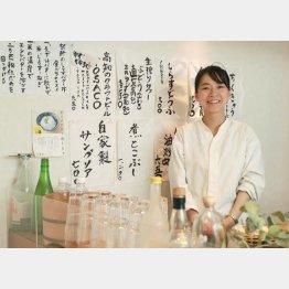 「土佐しらす食堂二万匹」の岩本梨沙さん(C)日刊ゲンダイ