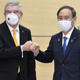 邪な思惑があるとしか思えない菅首相の東京五輪への固執