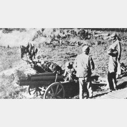 日中戦争。日本の侵略軍を攻撃する中国軍〈1937~45年ごろ、(C)Robert Hunt Library/Mary Evans/共同通信イメージズ〉