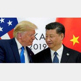 そこに中国とどう向き合うか、戦略があったのか?(トランプ前米大統領と中国の習近平国家主席)/(C)ロイター=共同