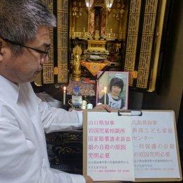 岩国児童相談所 女子高生自殺事件<後>被害者の父・江邑幸一さん