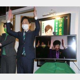 喜ぶ樋口氏とオンラインで一緒に万歳をする小池知事(C)日刊ゲンダイ